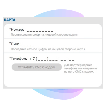 Сайты не требуют регистрации при скачивании скайпа